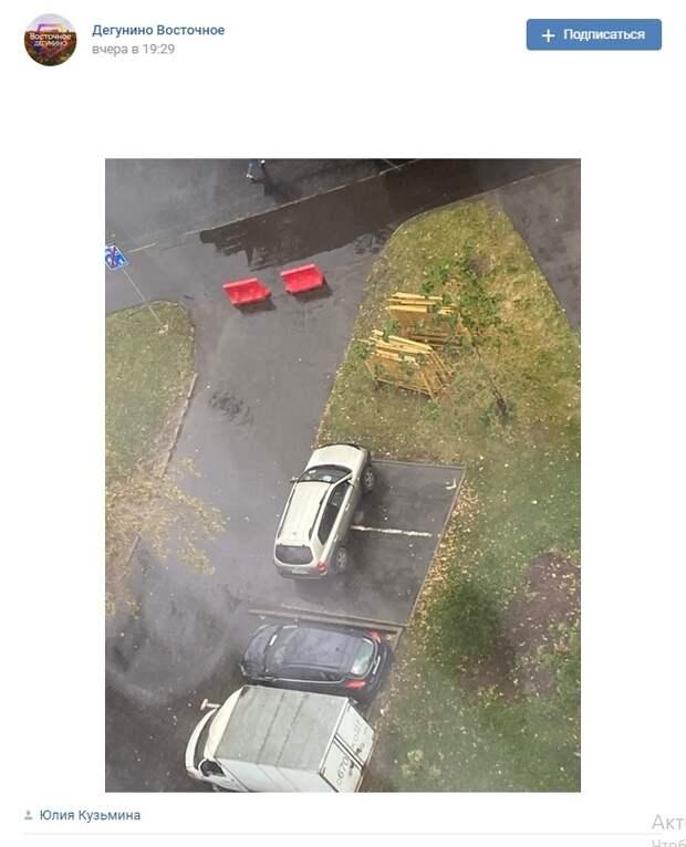 Фото дня: «мастер парковки» в Дегунино