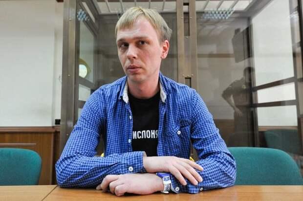 Голунов сообщил, что ожидает скорейшего установления заказчика преступления