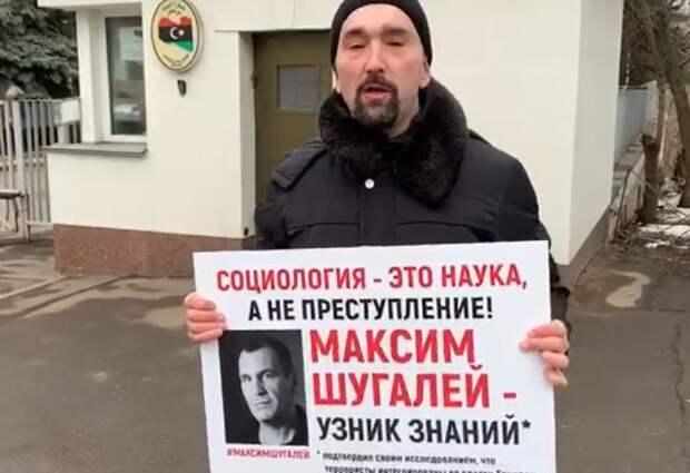 Фролов призвал освободить российских социологов из ливийского плена