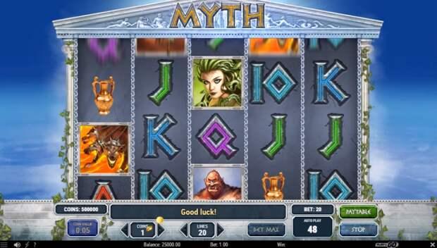 Как зарегистрироваться в казино Вулкан и играть на деньги