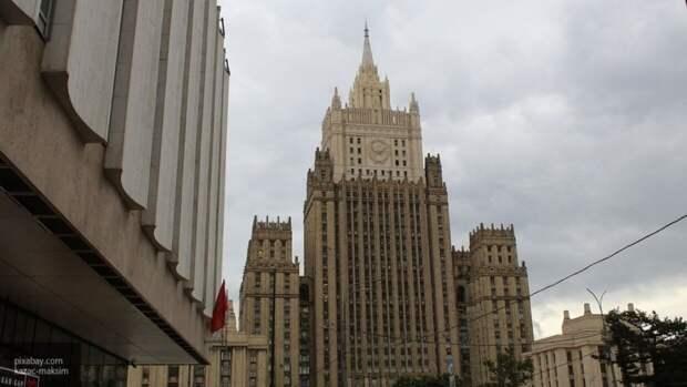 Первый замгоссекретаря США прибыл на переговоры с Лавровым