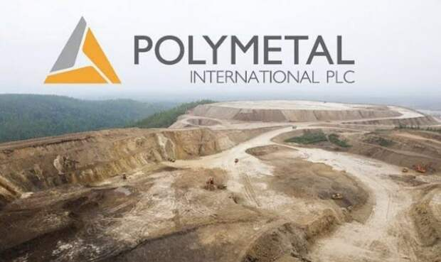 Polymetal инвестирует $850 млн в проекты по сокращению выбросов парниковых газов