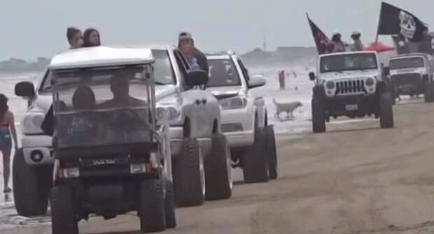 Более 150 человек арестовали на пляжной джип-вечеринке в Техасе