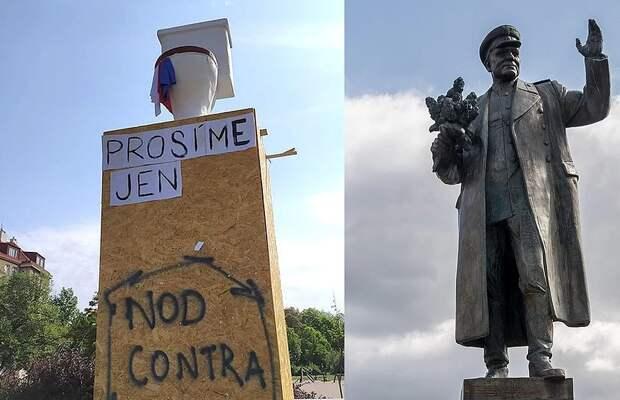 Голос Мордора: Унитаз как символ истории Чехии во Второй мировой войне
