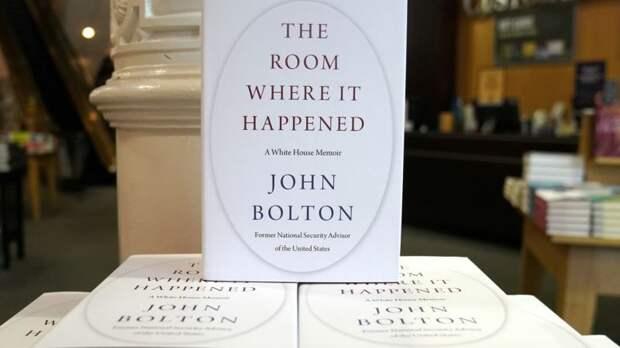 WSJ: Минюст начал расследование о разглашении секретной информации в книге Болтона