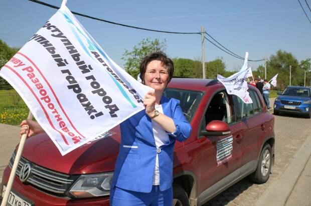 Член Общественной палаты РФ Разворотнева организовала автопробег «За доступный гараж»