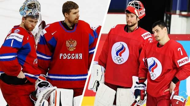 Самые позорные выступления России на ЧМ. 8 шайб от Америки, провал на родине и вылет от слабой Канады