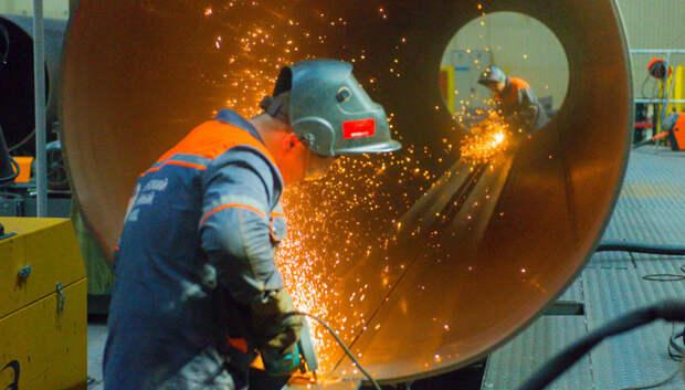 В Подмосковье почти вдвое увеличили фонд поддержки промышленности