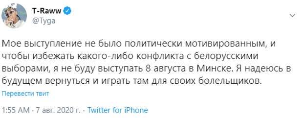 Артисты объявляют Лукашенко бойкот?