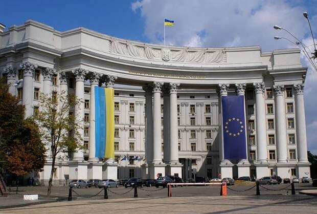 МИД Украины сделал неожиданное заявление о ядерном статусе