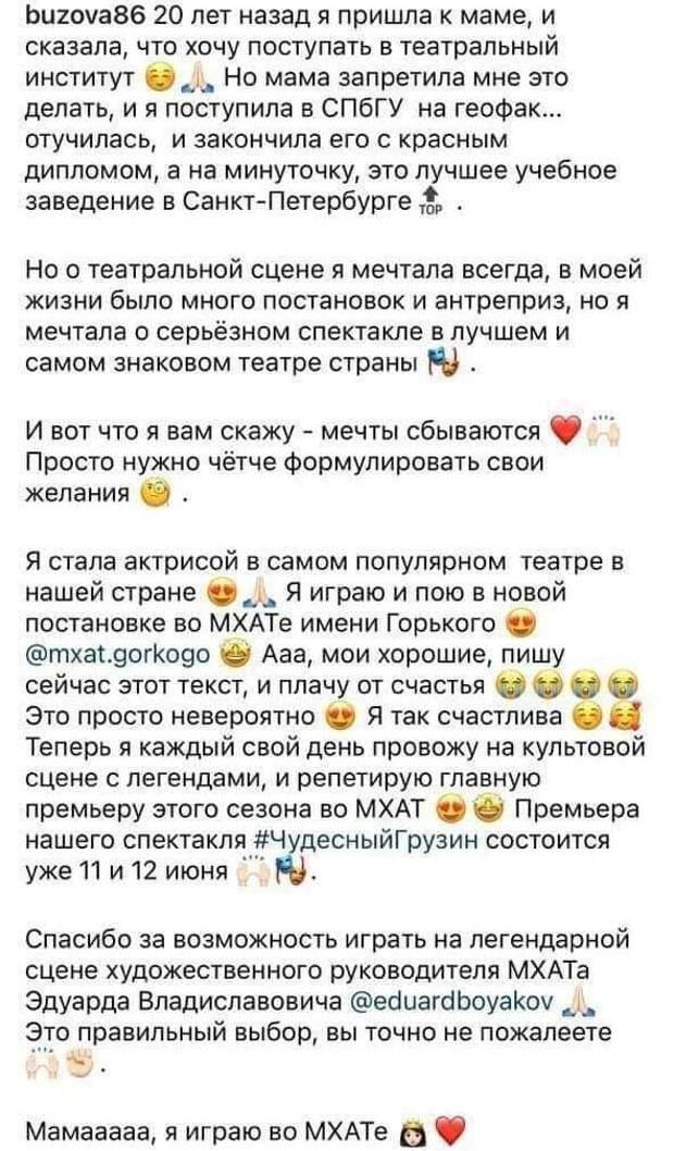 Все бесы в гости к нам: Даня Милохин на ПМЭФ в роли стартовой ракеты проекта «культурный шок» по сносу России