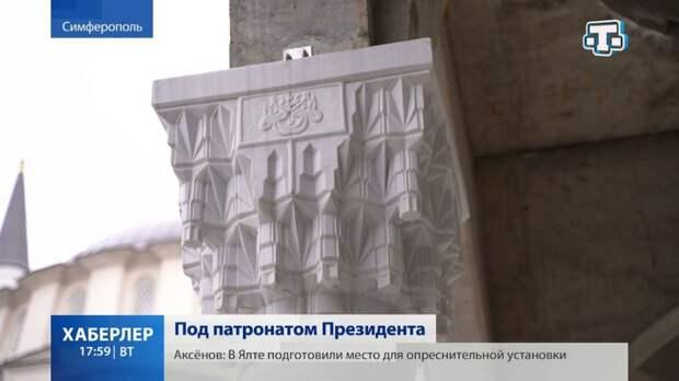 Открытие Соборной мечети запланировано на апрель 2022 года