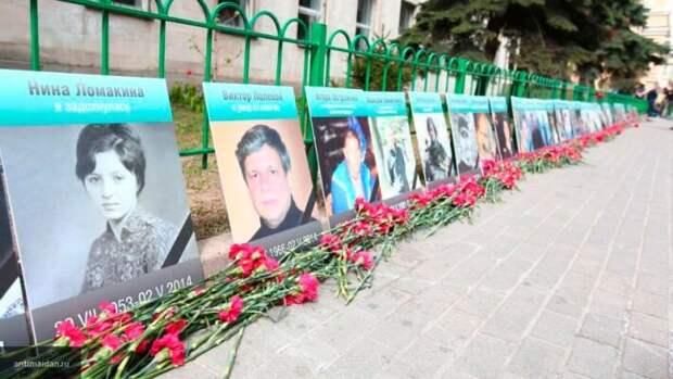Васильев указал, как Украина обеспечила информационное прикрытие трагедии 2 мая в Одессе