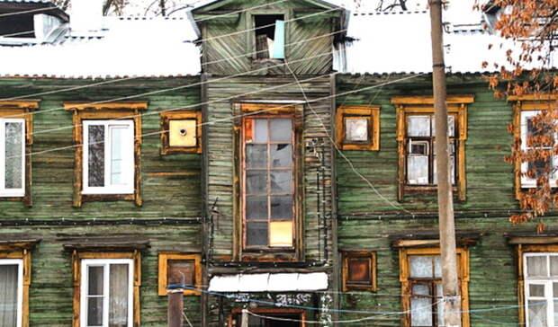 Одобрен законопроект реновации жилья вСвердловской области