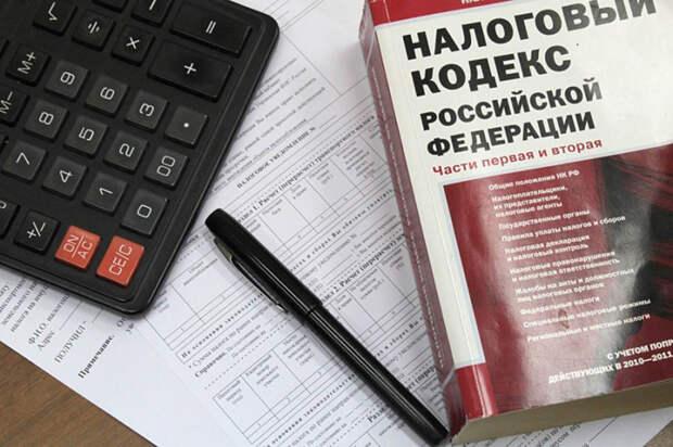 Вниманию налогоплательщиков ЕНВД!