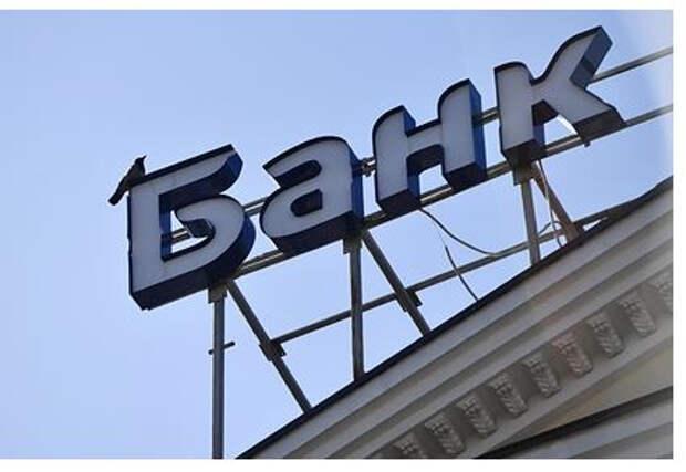 Юрист раскрыл способы обмана россиян банками