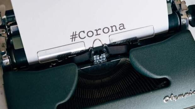 13 случаев COVID-19 выявили в Горном Алтае за сутки