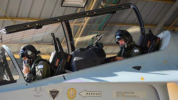 ЦАХАЛ объявил о наступлении на сектор Газа