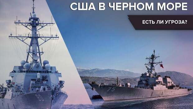 """Румыния назвала Черное море """"озером"""" для НАТО"""