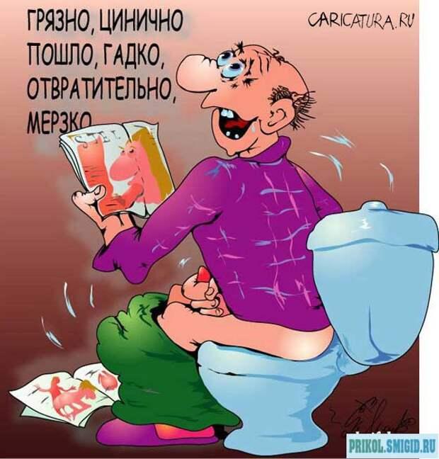 Картинки и карикатуры про секс (55 картинок)