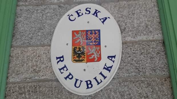Чешский парламент потребовал от России выплатить компенсацию за взрыв в Врбетице