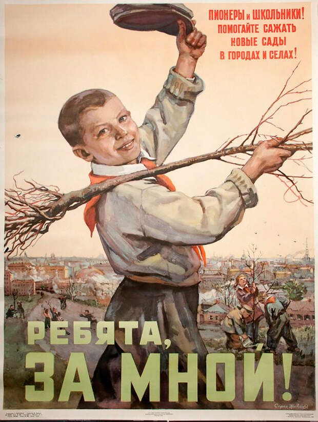 Как проходили советские «субботники» (ФОТО)