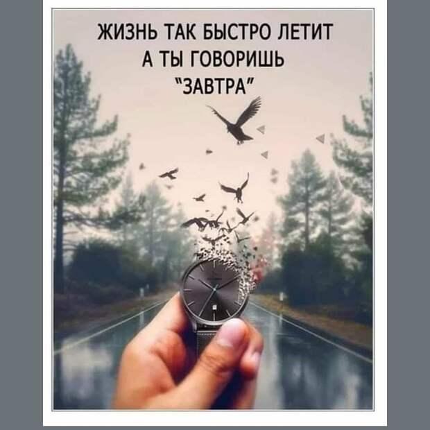 «Растекается лицо»: Экс-жена Аршавина из-за болезни неможет даже плакать