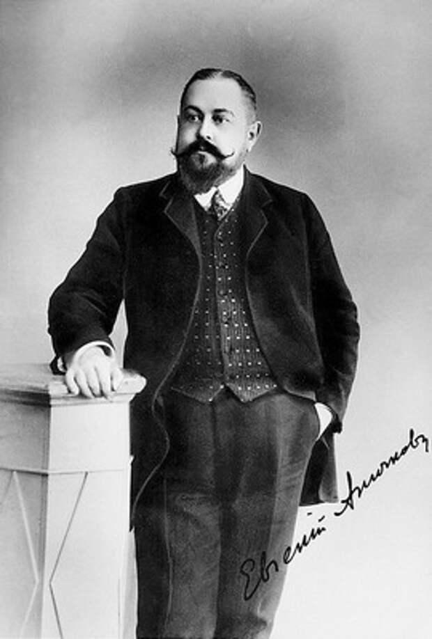 Евгений Васильевич Аничков, русский этнограф, фольклорист