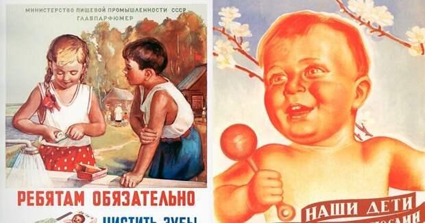 20 плакатов советских времен на тему здоровья