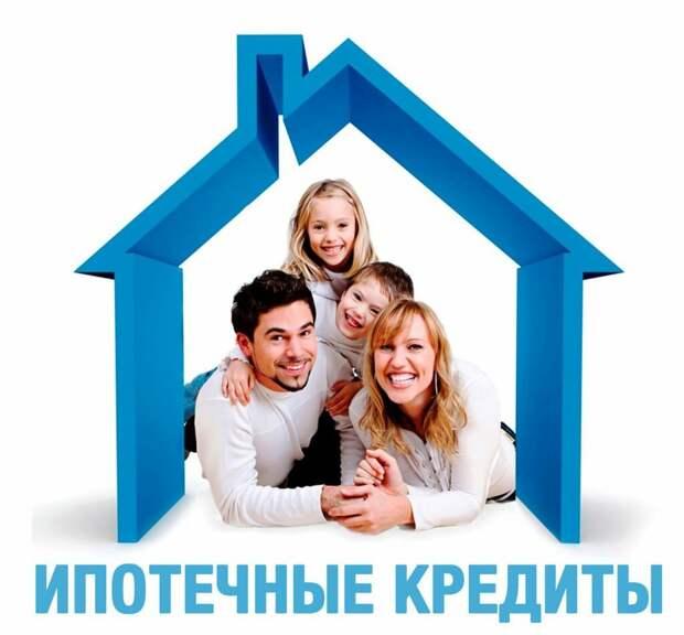 Ипотека и автокредит....по плечу ли россиянам?