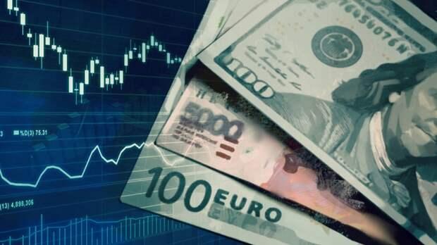 На валютном рынке можно совершать сделки на сумму один доллар