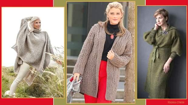 Вязаное пальто снова в моде. Модели, к которым стоит приглядеться