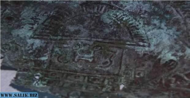 Во Флориде обнаружена 10000-летняя маска из внеземного металла