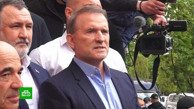 Политик с неудобными взглядами: почему власти Украины преследуют Медведчука