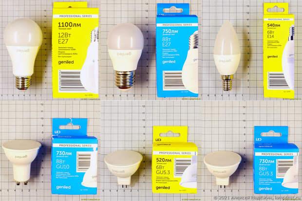 Светодиодные лампы Geniled