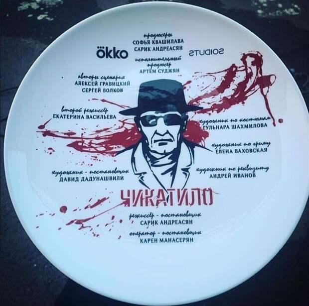 Начались съёмки сериалов Okko «Чикатило. Явление зверя» и «Выжившие»