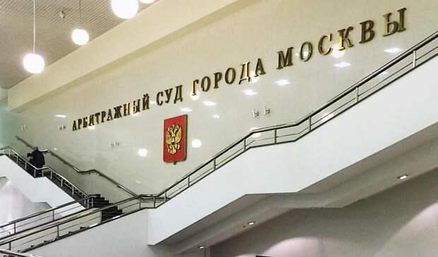 Суд признал банкротом москвича Марка Цукерберга