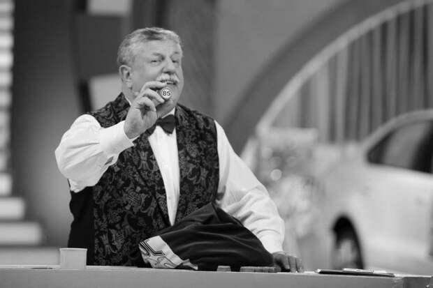 В Москве умер актер и ведущий «Русского лото» Михаил Борисов
