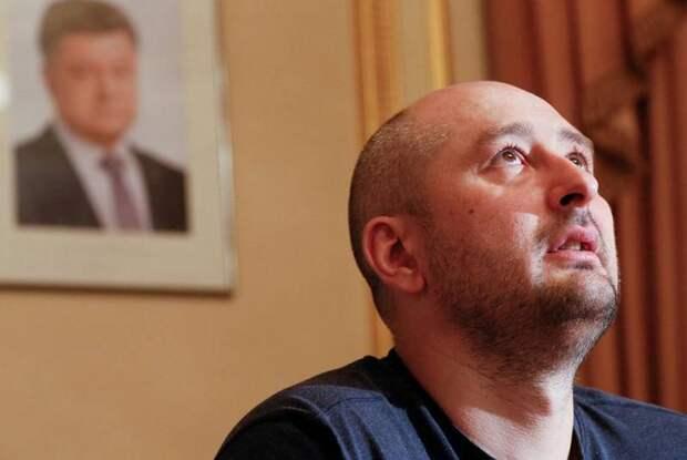 Бабченко оскорбил российских летчиков-героев и тут же попросил за это денег