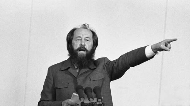 Французский журнал рассказал о сбывшемся пророчестве Солженицына о Западе
