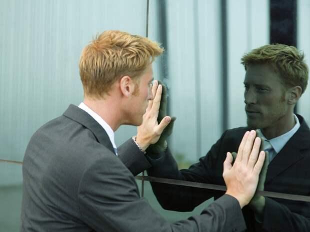 Весь мир это зеркало, которое отражает тебя