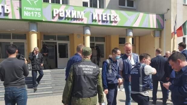 Суд изберет меру пресечения подозреваемому в бойне в казанской школе