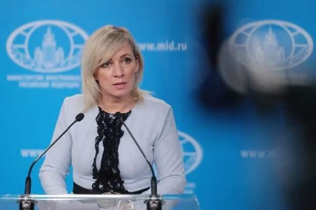 Захарова заявила, что РФ готова к диалогу с НАТО