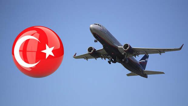 Росавиация: 6,7 тысячи пассажиров вывезли из Турции 20 апреля