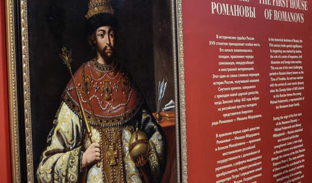 Дед, сын, внук: выставка опервых государях дома Романовых открылась воВладивостоке
