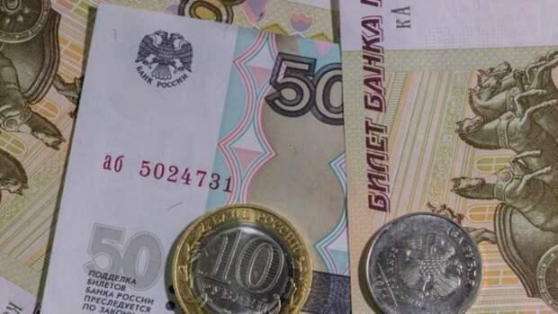 Около 400 тысяч россиян смогут воспользоваться детским туристическим кешбэком