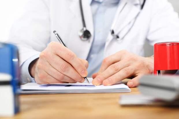 Непонятное лекарство в рецепте от доктора
