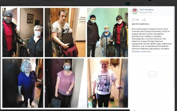 В Выхино инвалид I группы вместе с другими волонтерами раздал свыше 400 продуктовых наборов