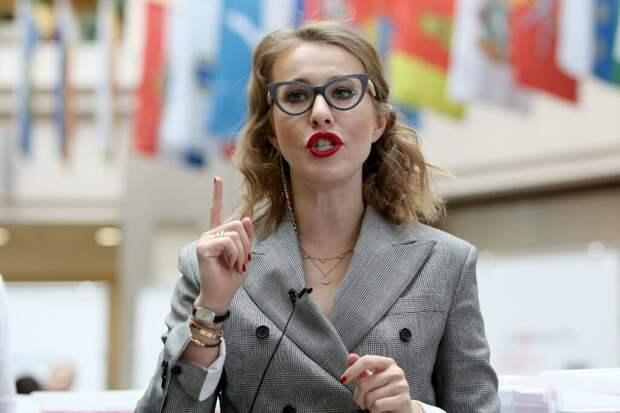 Собчак назвала условие, при котором она решится уехать из России