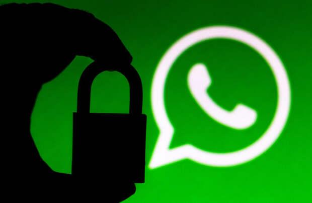 Что будет с 15 мая с пользователями WhatsApp, которые не примут новые правила?